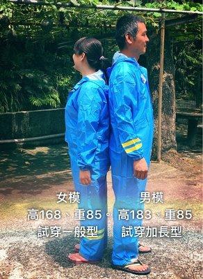 現貨‼️台灣無毒超輕量✨純色連身式雨