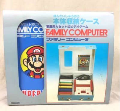 任天堂 紅白機 主機 卡帶收納盒 懷舊電玩