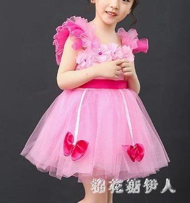 六一兒童節 演出服女童舞蹈服亮片蓬蓬公主裙幼兒園少兒表演服裝紗裙 QX5699
