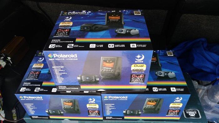 [樂克影音] 美國 寶麗萊 polaroid DS151  星光夜視雙錄行車紀錄器 雙1080P SONY晶片