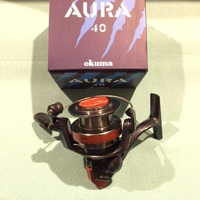 ❖天磯釣具❖ OKUMA寶熊 奧羅 AURA-40 紡車捲線器