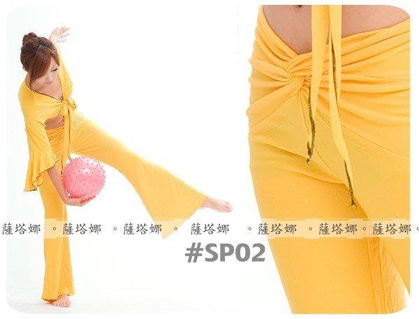 *~薩瓦拉 : (墨綠缺)_SP02_低腰扭轉喇叭水褲
