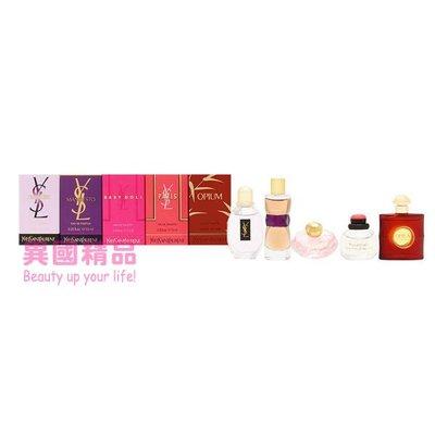 聖羅蘭 YSL Miniature Fragrance Coffret 女用小香五件禮盒組 7.5m【特價】§異國精品§