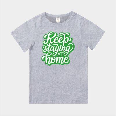 T365 MIT 台灣製造 CORONAVIRUS COVID-19 KEEP STAY HOME 草綠色 親子裝 T恤