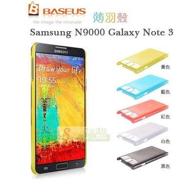 日光通訊@BASEUS原廠 Samsung N900 N9005 Note 3 倍思薄羽透明手機殼 水晶保護殼 背蓋~贈保護貼