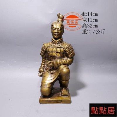 【點點居】純銅秦兵馬俑中國風禮物送老外仿古傳統模型居家辦公桌面特色擺件DDJ1876