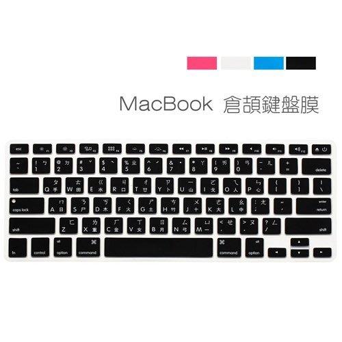 Apple Macbook  pro / air 12吋 13吋 15吋 注音倉頡鍵盤膜 (FA004 / FA010)