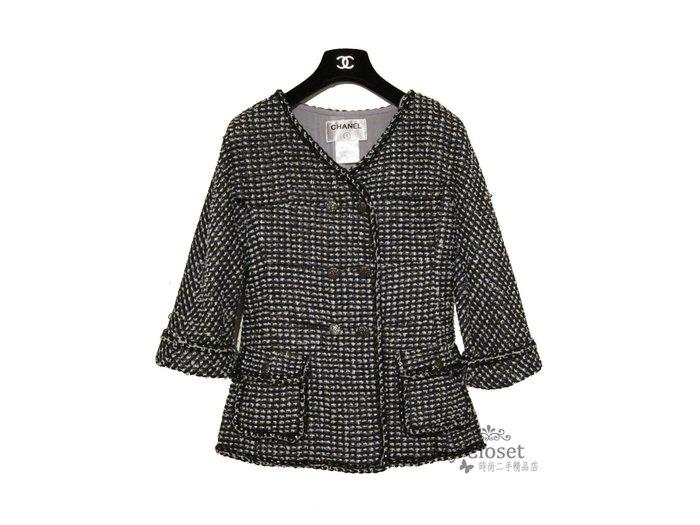 My Closet 二手名牌 CHANEL 2014 經典黑.灰.白色鑲邊軟呢雙排釦七分袖外套