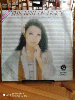 老國語黑膠唱片,黃鶯鶯,the best of tracy,love me tender,內容全新未拆,麗鳴唱片,收藏多年,絕版品,限量,K010