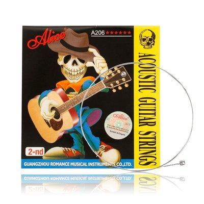小叮噹的店- 木吉他弦 第二弦/B弦 ALICE A206-2 民謠吉他