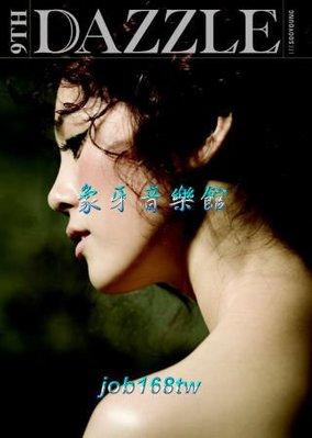 【象牙音樂】韓國人氣女歌手--李秀英 Lee Soo Young Vol. 9 - Dazzle