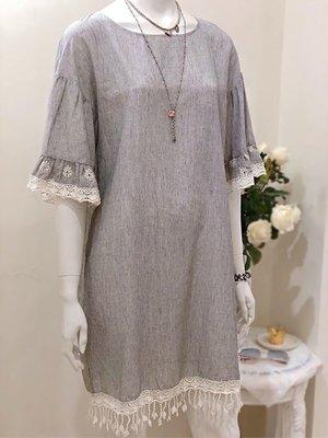 義大利 OLIVIA HOPS 七分喇叭袖 灰色條紋棉質洋裝