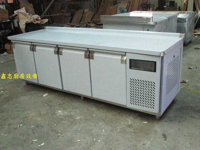 鑫忠廚房設備-餐養設備:手工冰箱系列-八尺工作檯冰箱-賣場有-西餐爐-烤箱-水槽-快炒爐