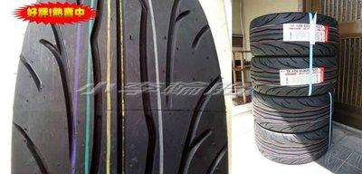 【小李輪胎】NAKANG NS2R 南港NS-2R 215-45-17 225-45-17 255-40-17熱熔胎 特價供應 歡迎詢問