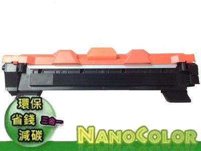 【NanoColor】富士 Fuji XEROX DP P115b M115b M115fs 環保碳匣 CT202137