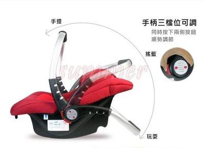 熱銷款 新生兒座椅 新生兒專用-15個月 寶寶睡籃 嬰兒提籃 寶寶搖籃 提籃式座椅