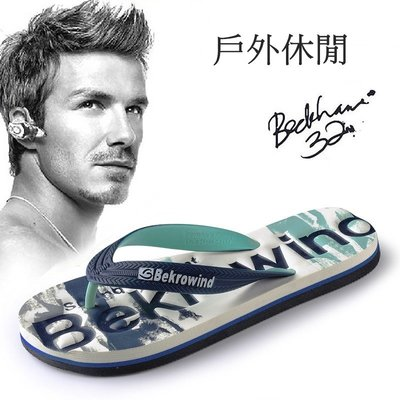 Bakrowind正品2020爆款日賣2萬雙沙灘鞋 超柔軟舒適 頂級膠質 超防滑合腳人字拖 男士海灘鞋夾腳拖鞋涼鞋/澤米