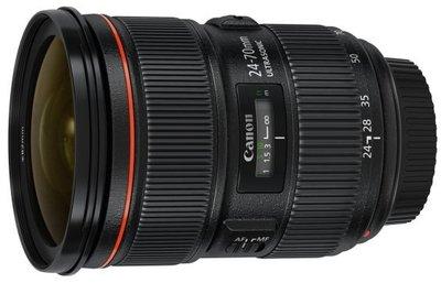 九晴天  租鏡頭 租相機 出租~Canon EF 24-70mm F2.8L USM II