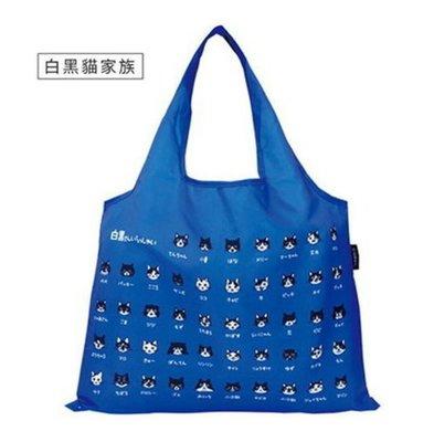 天使熊雜貨小舖~日本PRAIRIE DOG 摺疊購物袋  全新現貨