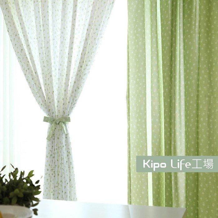 KIPO-訂製窗簾朵拉 韓風田園窗簾布藝客廳書房兒童窗簾窗紗 訂製窗簾/WWW011107B