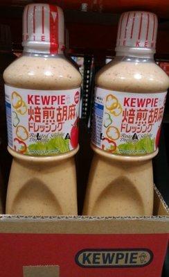 日本 KEWPIE 焙煎胡麻醬 芝麻醬(1000ml)COSTCO好市多代購