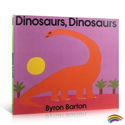 英文原版繪本Dinosaurs, Dinosaurs 恐龍認知科普繪本 Byron Barton 親子幽默故事讀物 0-3-4-5歲 廖彩杏張湘君推薦英語親子圖