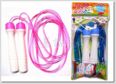 [星誠企業]全新日本品牌塑膠手把實心軟膠管跳繩《整組2條50元》(彩色跳繩/體育/運動休閒/健身器材)
