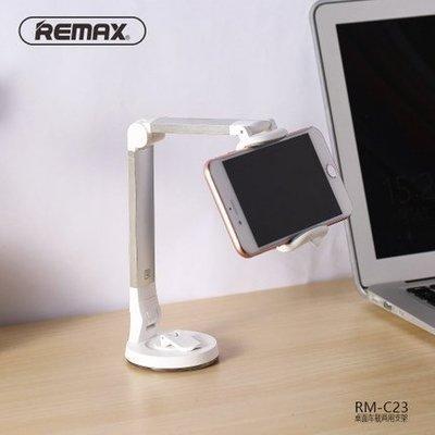 泳 REMAX 導航支架 桌面手機支架 兩用折疊支架手機直播支架便攜桌面懶人支架 多角度旋轉強力吸盤