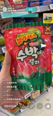 韓國 零食 餅乾 糖果 特價 西瓜 軟糖