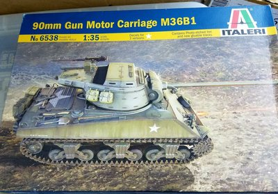 Italeri-6538-1/35-90mm- Gun Motor Carriage- M36B1-w/PE parts-加拍賣費4元-M-300
