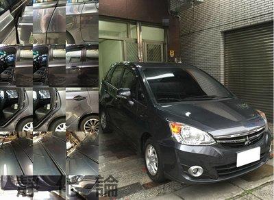 ☆久豆麻鉄☆ Mitsubishi 新 Colt Plus 車款 (風切套組) 隔音條 全車隔音套組 汽車隔音條 靜化論