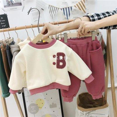 有家服飾寶寶加絨套裝正韓童裝嬰兒衣服洋氣兩件套男女童加厚衛衣上衣褲潮