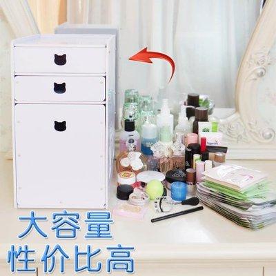 【蘑菇小隊】防水桌面化妝品收納盒有蓋防塵護膚品置物架大號加高抽屜式帶鏡子 XY533 【棉花糖伊人】-MG52725