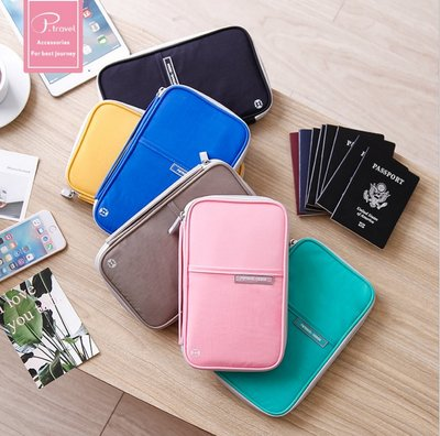 【RFID護照包】AP0281 防護護照套 護照屏障護照夾 防盗證件包 電子防盜錢包 防RFID/NFC側錄多功能護照包