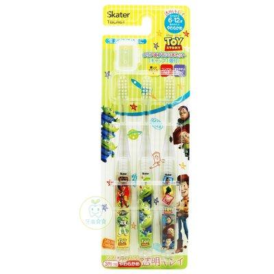 日本Skater TOY玩具總動員 6-12才 兒童牙刷3入(透明刷柄)附刷頭蓋一