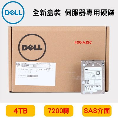 全新盒裝 DELL 伺服器專用硬碟 400-ALNY 4TB 12G 7.2K轉 3.5吋 SAS 附支架