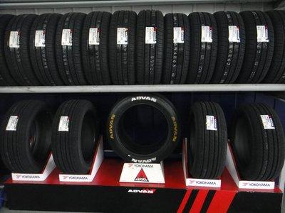 和田☆ 全新 橫濱 YOKOHAMA ES32 輪胎 185-65-15 195-60-15 195-65-15 日本製