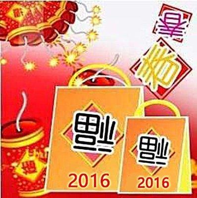 【🐱🐶培菓寵物48H出貨🐰🐹】2016超值犬貓零食皮骨福袋五樣299元(眾多商品~一次五樣全包 )