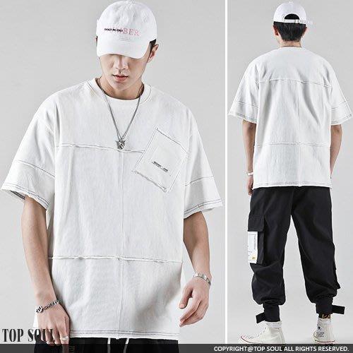 棉質 寬鬆 圓領 不規則口袋明線車縫短袖上衣 2色.TOP SOUL【CN9127】