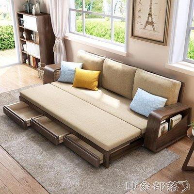華納斯北歐多功能兩用布藝沙發簡約實木小戶型省空間可折疊沙發床