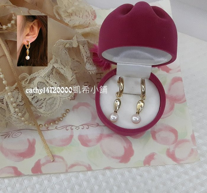 。☆凱希小舖☆。♥禮物♥ 日本珍珠 鑽石k金耳環no.0455