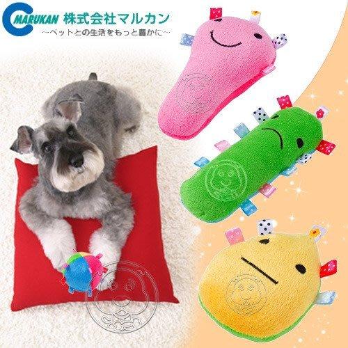 【🐱🐶培菓寵物48H出貨🐰🐹】日本Marukan《湯匙│棒型│皮球│蛋型》逗趣造型玩具送零食小包 特價169元