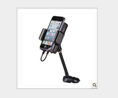 蘋果5代iphone5s車載FM發射器車載MP3iphone5s支架車載手機配件92