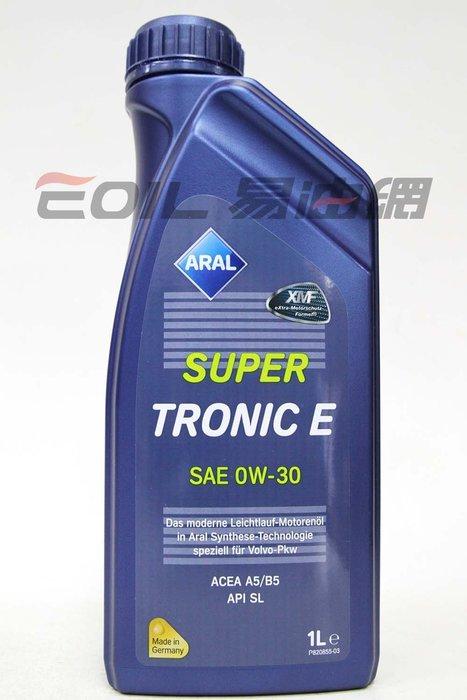 【易油網】ARAL 0W30 super Tronic E 0W-30 合成機油 Mobil ENI TOTAL