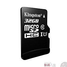 記憶卡金士頓32g內存 sd卡micro行車記錄儀內存專用存儲卡class10高速tf卡小通用