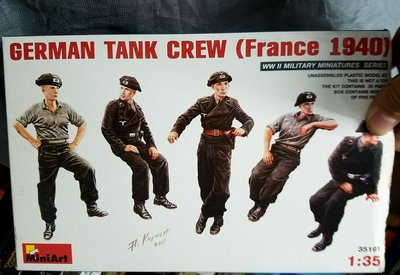 全新-Miniart-35191-GERMAN TANK CREW FRANCE-1940-WWII-4 figures -加3元-M-250