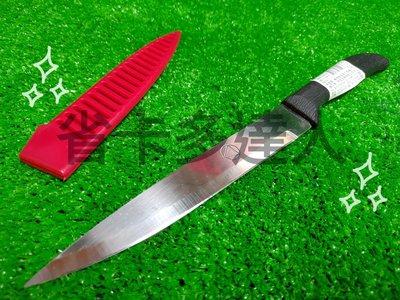 鑫吉美 護套水果刀 S-037 26CM 不銹鋼水果刀 水果刀 附刀套子 小刀 料理刀 桃園市