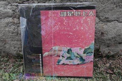 鄧麗君 少年愛姑娘 樂風唱片 黑膠 片況請參考照片