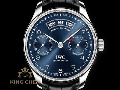 【金宸名錶】IWC 萬國錶 Portugieser 大葡萄牙 年曆腕錶 IW503502 七日鍊 夜藍色錶面 AS092