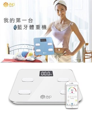 QbiQbi小舖-【iNO】CB760高準度藍牙APP體重計